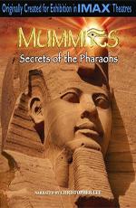 Мумии: Секреты фараонов - (Mummies: Secret of the Pharaohs)