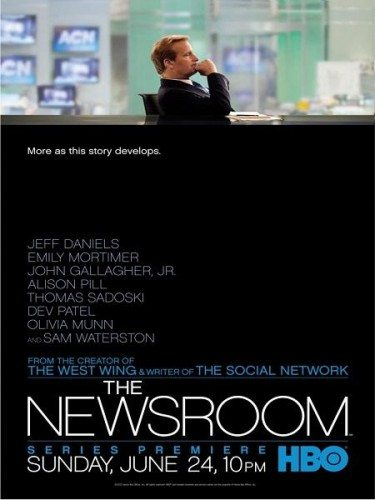 Новости - (The Newsroom)