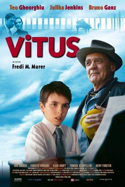 Витус - (Vitus)