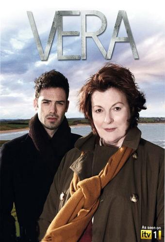 Вера - (Vera)