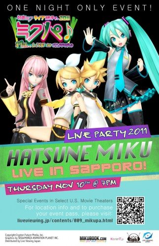 Hatsune Miku: Live Party in Tokyo- Vocaloid Live Concert