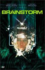 Мозговой штурм - (Brainstorm)