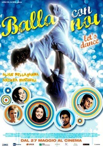 ������� ��������� - (Balla con noi - Let's Dance)