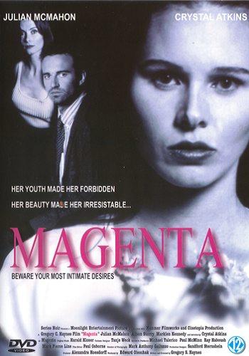Маджента - (Magenta)