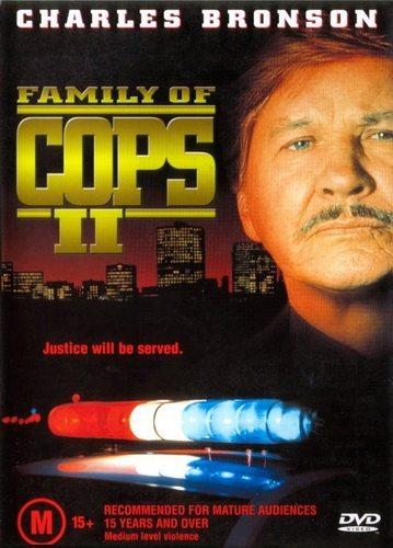 Семья полицейских 2: Причина для недоверия - (Family of Cops II: Breach of Faith)