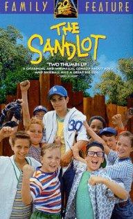 Площадка - (The Sandlot)