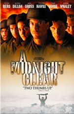 Полуночная чистка - (A Midnight Clear)