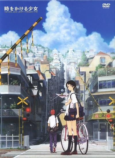 Девочка, покорившая время - (The Girl Who Leapt Through Time (Toki o kakeru shГґjo))