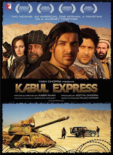 Кабульский экспресс - (Kabul Express)