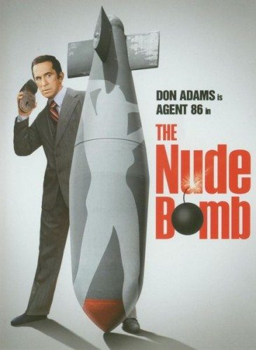 ���������� ����� - (The Nude Bomb)