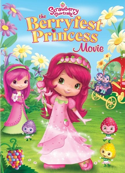 ��������� ��������� - (Strawberry Shortcake: The Berryfest Princess)