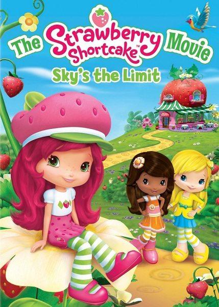 Шарлотта Земляничка: Выше небес - (The Strawberry Shortcake Movie: Sky's the Limit)