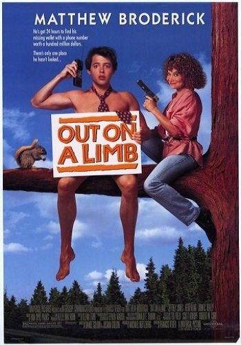��� � ������ ���� ����� - (Out on a Limb)