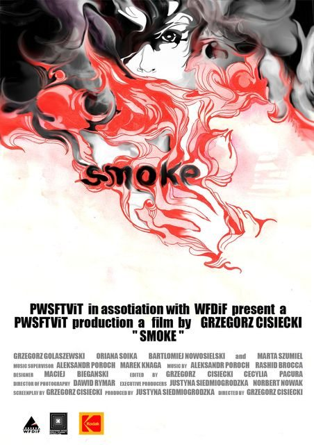 Дым - (Smoke)