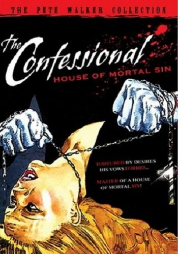 ��� ��������� ����� - (House of Mortal Sin)