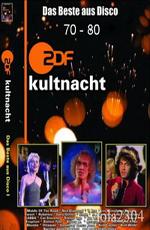 V.A.: Das Beste Dance Hits 70-80 Aus Disco