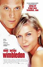 Уимблдон - (Wimbledon)