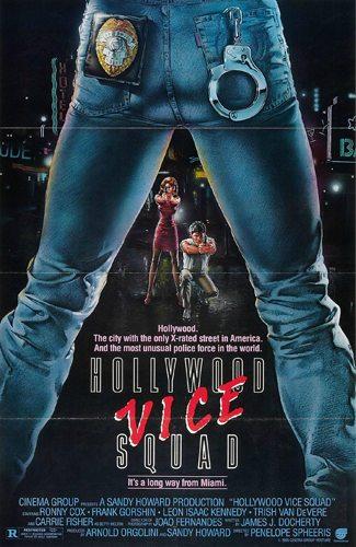 Голливудская полиция - (Hollywood Vice Squad)