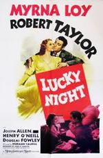 Счастливая ночь - (Lucky Night)