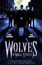 Оборотни с Уолл-Стрит - (Wolves of Wall Street)