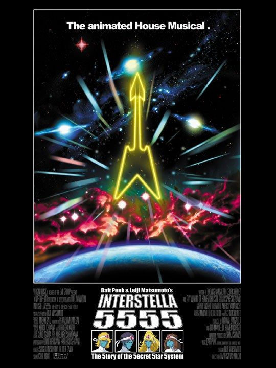 ����������� 5555: ������� ��������� �������� ������� - (Interstella 5555: The story of the secret star system)