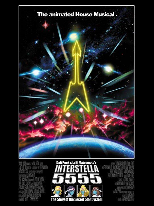 Интерстелла 5555: История секретной звездной системы - (Interstella 5555: The story of the secret star system)