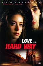 Горечь любви - (Love the Hard Way)