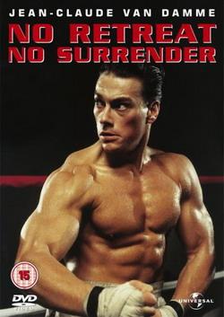 �� ��������� � �� ��������� - No Retreat, No Surrender