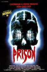 Тюрьма - (Prison)