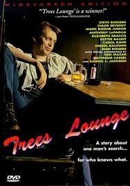 ������ � ���� - (Trees Lounge)
