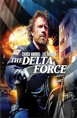 "Отряд ""Дельта"" - (The Delta Force)"