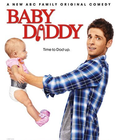 ������� - (Baby Daddy)