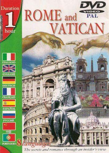Рим и Ватикан - (Rome and Vatican)
