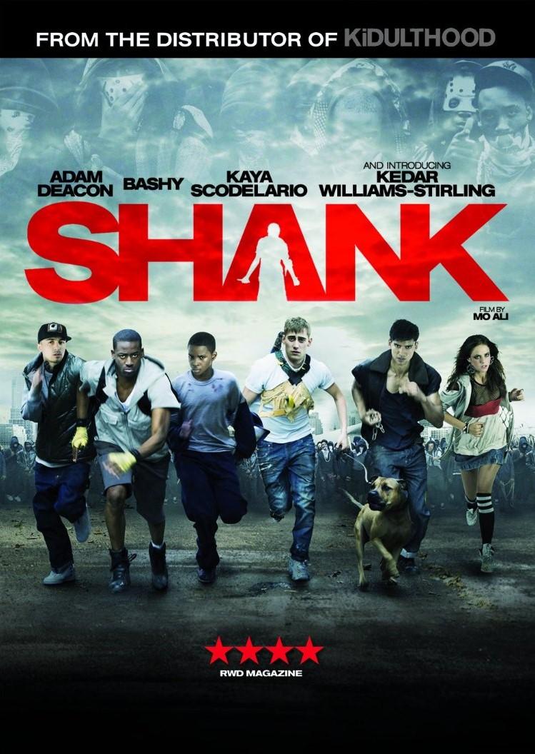 Заточка - (Shank)