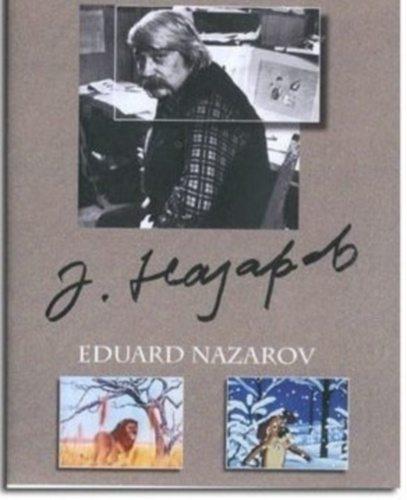 Сборник мультфильмов Эдуарда Назарова (1973-1987)