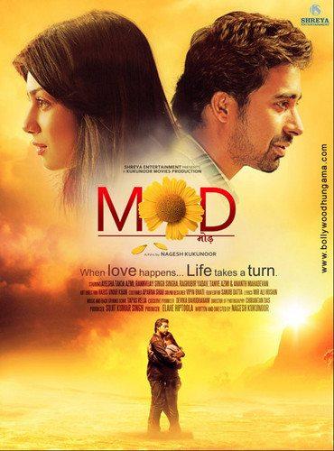 Когда влюбишься - жизнь меняется - (Mod)