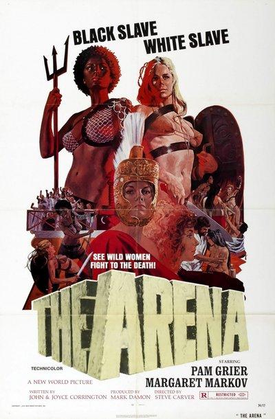 Арена - (The Arena)