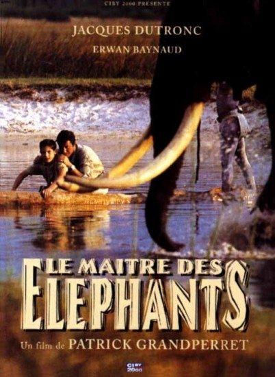Повелитель слонов - (Le maitre des elephants)