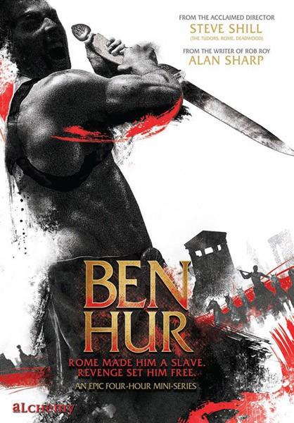 Бен Гур - (Ben Hur)