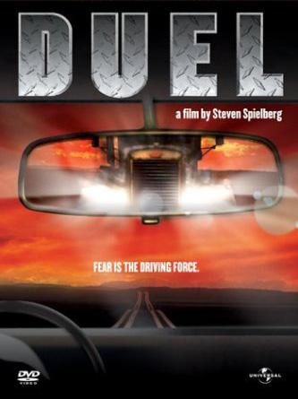 Дуэль - (Duel)