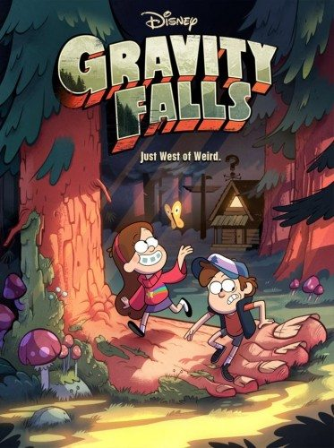 Грэвити Фоллс - (Gravity Falls)