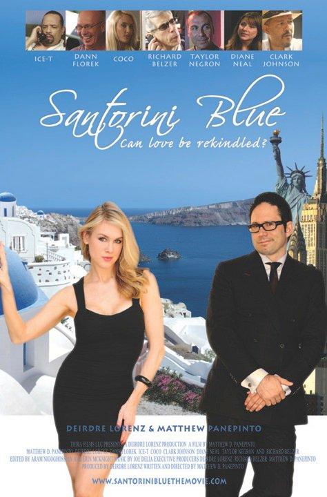 Санторини - (Santorini Blue)