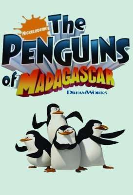 Пингвины из Мадагаскара - (The Penguins Of Madagascar)