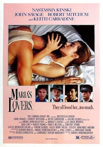������������ ����� - (Maria's Lovers)