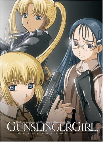 Школа убийц - (Gunslinger Girl)
