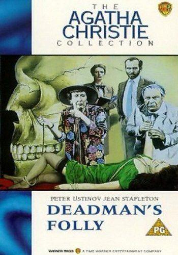 Детективы Агаты Кристи: Загадка мертвеца - (Dead Man's Folly)