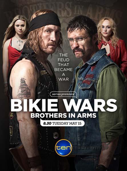 Байкеры: Братья по оружию - (Bikie Wars: Brothers in Arms)