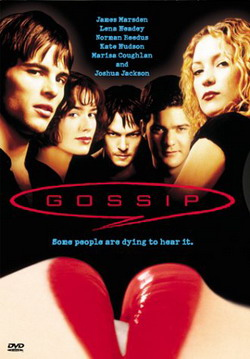 Сплетня - Gossip