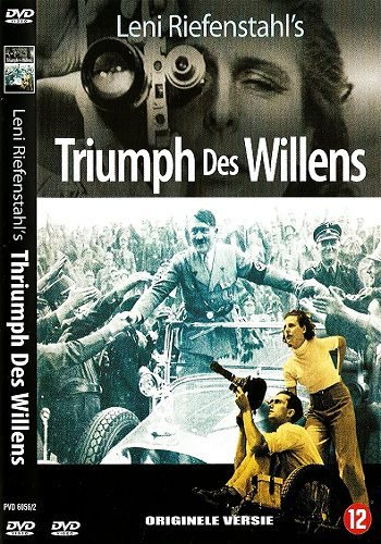 Триумф воли - (Triumph des Willens)