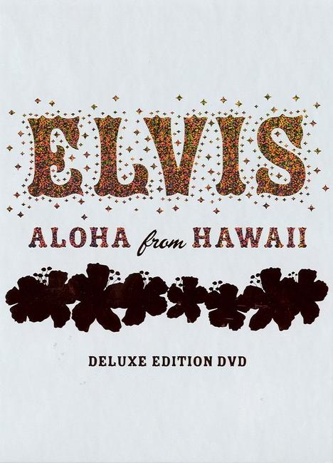 Elvis Presley - Aloha From Hawaii Deluxe Edition